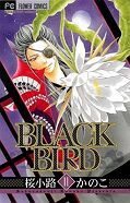 japcover Black Bird 11