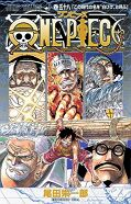 japcover One Piece 58