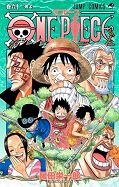 japcover One Piece 60
