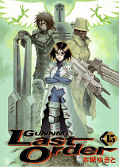 japcover Battle Angel Alita: Last Order 15