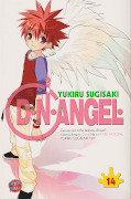 japcover D.N.Angel 14
