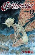 japcover Claymore 19