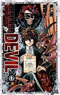 japcover Defense Devil 1