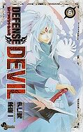 japcover Defense Devil 6