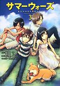 japcover Summer Wars 3