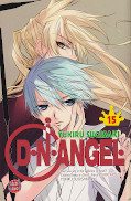 japcover D.N.Angel 15