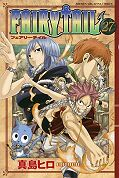 japcover Fairy Tail 27