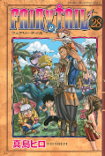 japcover Fairy Tail 28