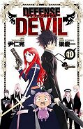 japcover Defense Devil 10