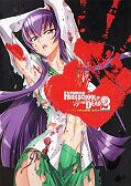 japcover Highschool of the Dead Full Color Edition 2
