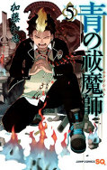japcover Blue Exorcist 5