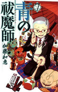 japcover Blue Exorcist 7