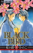 japcover Black Bird 14