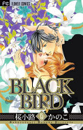 japcover Black Bird 15