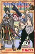 japcover Fairy Tail 31