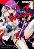 japcover Triage X 4