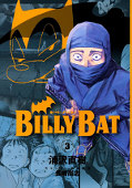 japcover Billy Bat 3