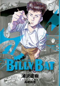 japcover Billy Bat 6