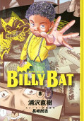 japcover Billy Bat 8