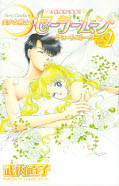 japcover Pretty Guardian Sailor Moon Short Stories 2