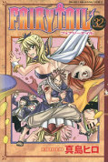 japcover Fairy Tail 32