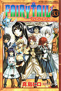 japcover Fairy Tail 33