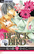 japcover Black Bird 16