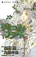 japcover Trinity Blood 15
