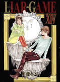 japcover Liar Game 14