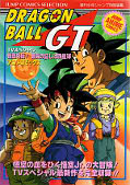 japcover Dragon Ball GT - Anime Comic 1