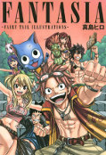 japcover Fairy Tail Illustrations 1