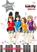 japcover K-On! College 1