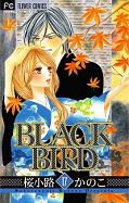 japcover Black Bird 17