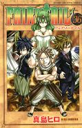 japcover Fairy Tail 36