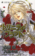 japcover Trinity Blood 16
