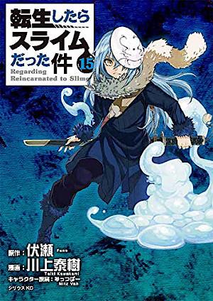 https://mangaguide.de/bilder/japcover_gross/18343.jpg