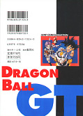 japcover_zusatz Dragon Ball GT - Anime Comic 2