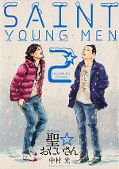 japcover_zusatz Saint Young Men 1