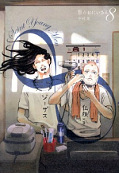 japcover_zusatz Saint Young Men 4