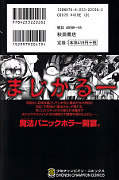 japcover_zusatz Magical Girl of the End 1