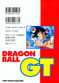 japcover_zusatz Dragon Ball GT - Anime Comic 3