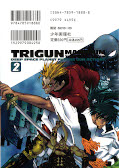 japcover_zusatz Trigun Maximum 1
