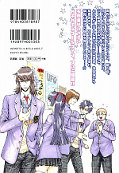 japcover_zusatz Paranormal High School 1