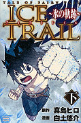 japcover_zusatz Tales Of Fairy Tail – Ice Trail 1