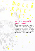 japcover_zusatz Dolly Kill Kill 3
