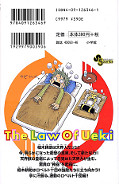 japcover_zusatz The Law of Ueki 6