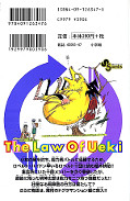japcover_zusatz The Law of Ueki 7