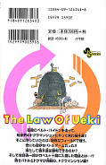 japcover_zusatz The Law of Ueki 8