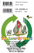 japcover_zusatz The Law of Ueki 9
