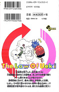 japcover_zusatz The Law of Ueki 10